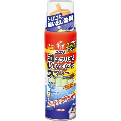 【送料無料・まとめ買い×020】大日本除虫菊 コックローチ ゴキブリがいなくなるスプレー 200ml×020点セット(4987115321557)