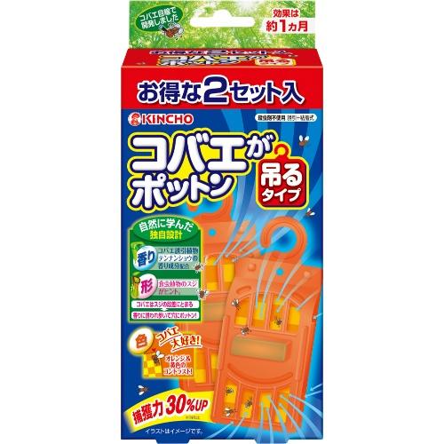 【送料無料・まとめ買い×024】大日本除虫菊 コバエがポットン 吊るタイプ 2個入×024点セット(4987115542952)