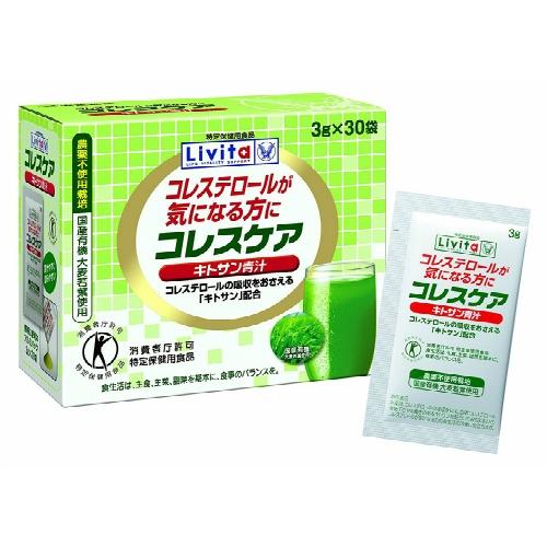 【まとめ買い×5】大正製薬 Livita コレスケア キトサン青汁 3g×30袋