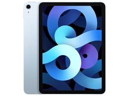 決済確認平日15時 土曜13時まで即日出荷から MYFY2J A スカイブルー iPad Air 10.9インチ 2020年秋モデル 送料無料 新品 Wi-Fi タブレットPC 第4世代 256GB Apple 国際ブランド スーパーSALE セール期間限定
