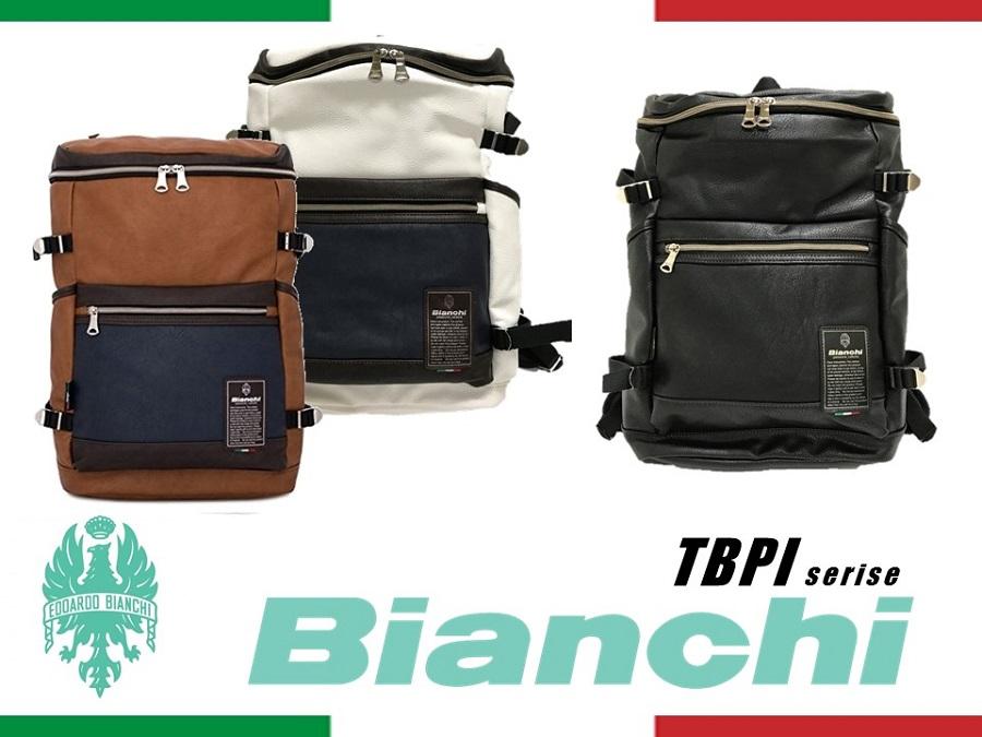 TBPI08 Bianchi ビアンキ リュック メンズ レディース【日本正規品】【送料無料】【新品】