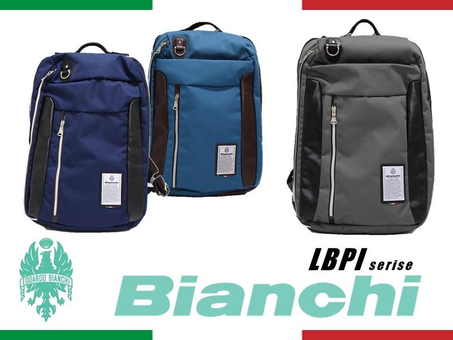 LBPI13 Bianchi ビアンキ リュック メンズ レディース【日本正規品】【送料無料】【新品】