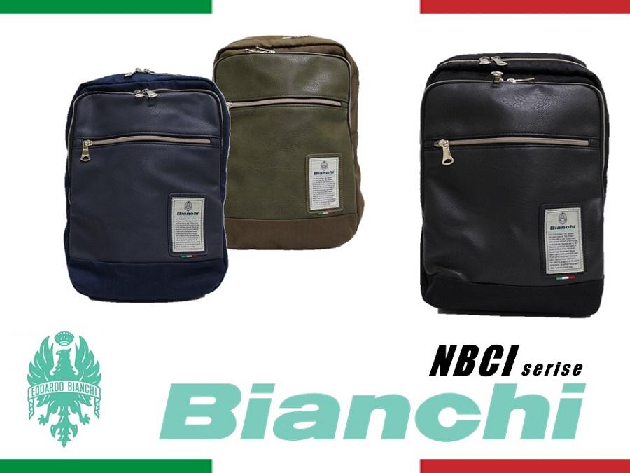 NBCI08 Bianchi ビアンキ リュック バックパック メンズ レディース 2way【日本正規品】【送料無料】【新品】