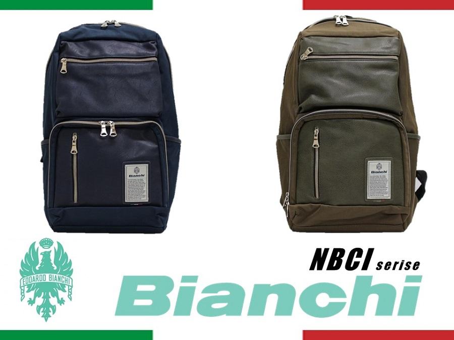 NBCI05 Bianchi ビアンキ リュック バックパック メンズ レディース【日本正規品】【送料無料】【新品】