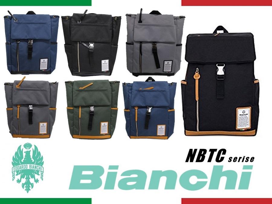 NBTC48 Bianchi ビアンキ リュック メンズ レディース 【日本正規品】【送料無料】【新品】
