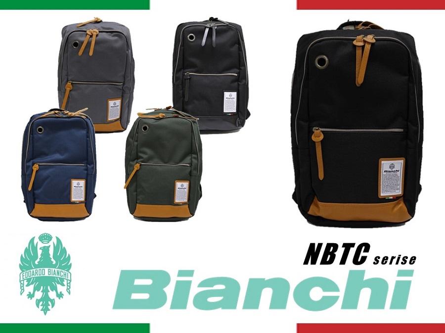 NBTC47 Bianchi ビアンキ リュック メンズ レディース【日本正規品】【送料無料】【新品】