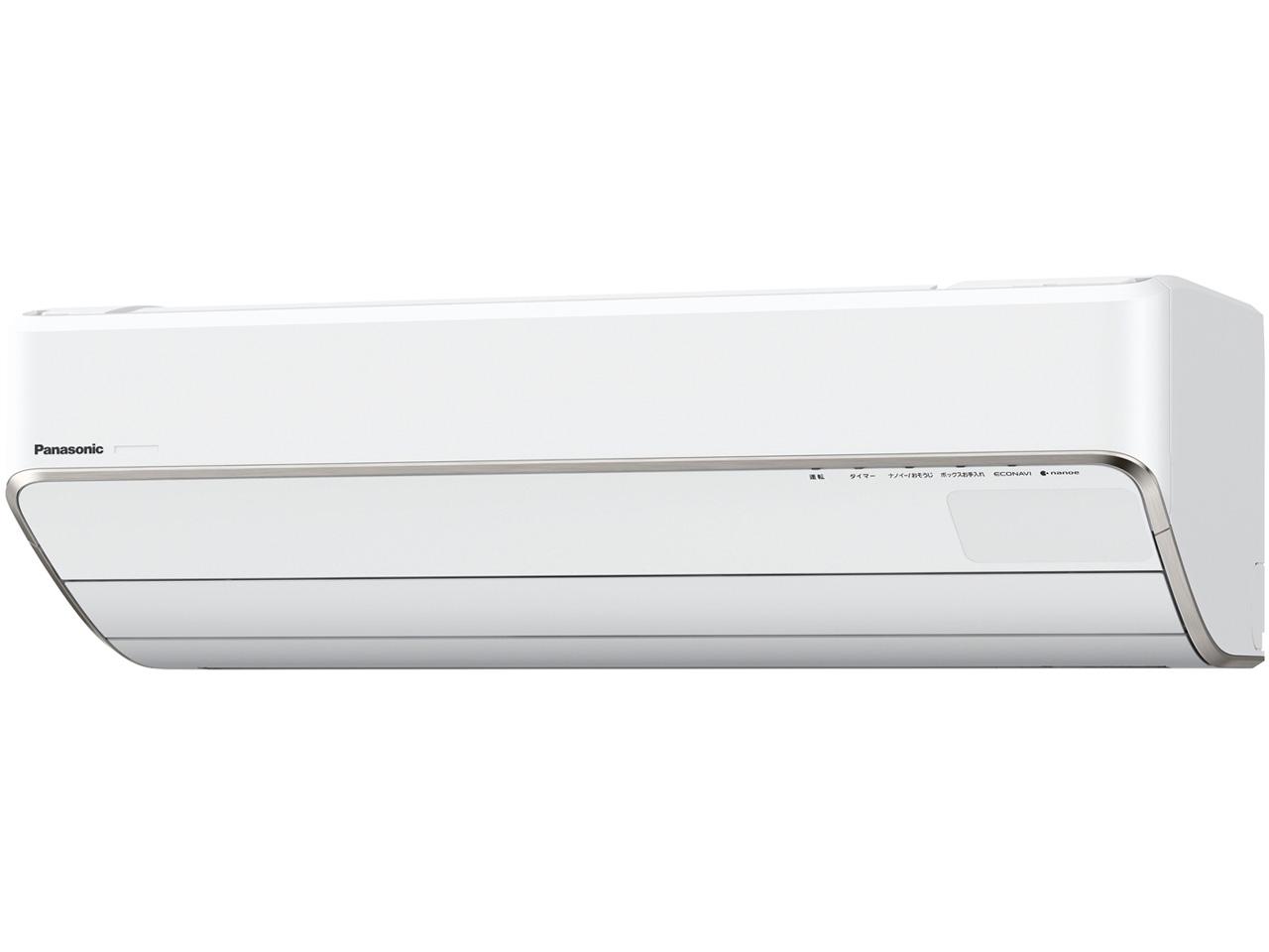 【代金引換不可】CS-SX226C Panasonic(2個口の商品です) パナソニック パナソニック エアコン エアコン ナノイー ナノイー, 勝浦郡:d516c688 --- sunward.msk.ru