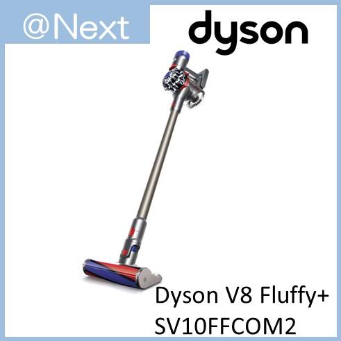 SV10FFCOM2 Dyson V8 Fluffy+ダイソン 掃除機【送料無料】【新品】