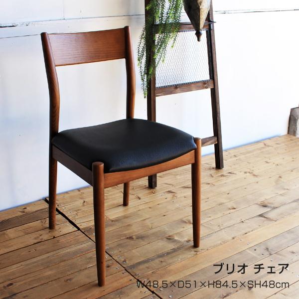 [ 送料無料 ] 一年保証 ダイニングチェア ブリオチェア イス 椅子 いす ブラウン 木目 レストラン オフィス カフェ ウレタン塗装 合皮 ナチュラル モダンブリオチェア 【単品】