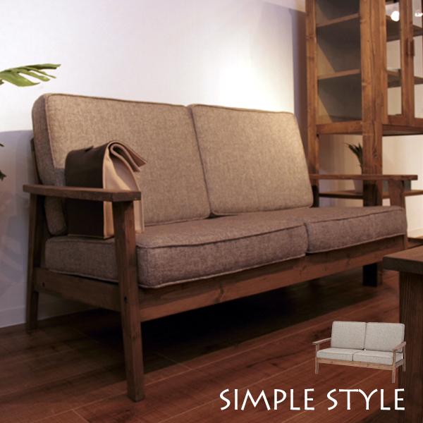 【送料無料】【一年保証】ソファ ソファー 椅子 二人掛け ファブリック 木製 天然木 アンティーク ナチュラル 北欧 モダン ヴィンテージ北欧風スタイルシリーズ【Rouen】ルーエンソファ単品