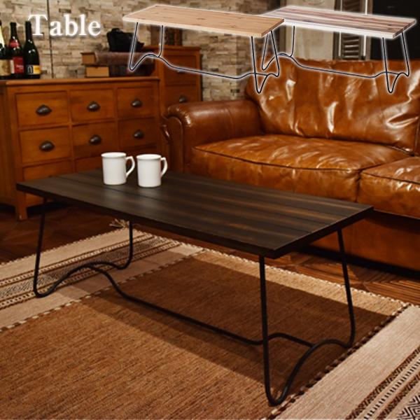 ◎【一年保証】【送料無料】コーヒーテーブル単品 テーブル サイドテーブル ローテーブル 棚 スチール 木製 木目 北欧 ナチュラル カジュアル スマート 木目際立つブラックアイアンとの異素材の組み合わせ コーヒーテーブル 単品 幅100cm