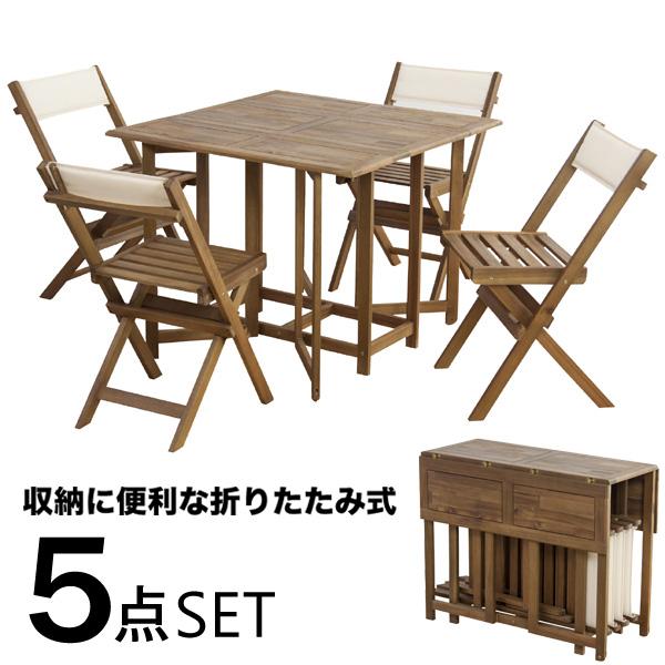 一年保証ガーデンファニチャー テーブル バタフライテーブル 伸長式 チェア 椅子 天然木 木製 アカシア 折りたたみ式 ガーデンダイニング【5点セット】【完成品】