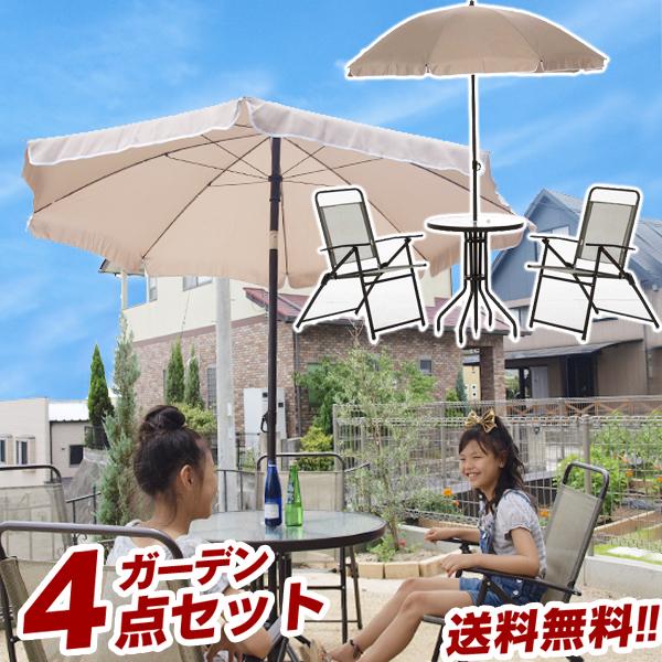 【ガーデン4点セット】 チェア2脚・テーブル・パラソル イベント・バーベキュー・花見に活躍!※パラソルベース不要※