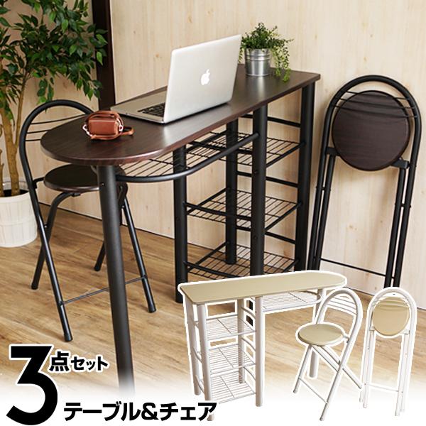 【一年保証】 テーブル チェア チェアー 椅子 いす イス カウンターテーブル カウンターチェア 折り畳みチェア バーテーブル バーチェア カウンターテーブル&チェアー2脚セット 3点セット 【Malmo マルモ】