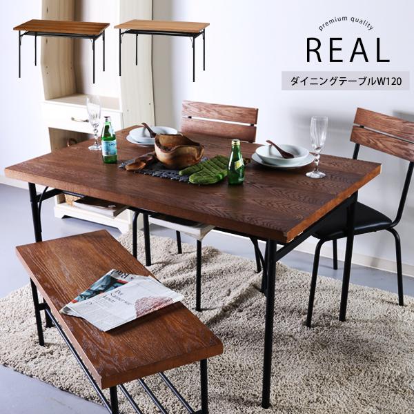 テーブル 単品 テーブルダイニング リビングテーブル 食卓 ダイニング リビング 北欧 カフェ オーク スチール アイアン シンプル スタイリッシュ スチールと木のシンプル且つスタイリッシュなダイニングテーブル 120タイプ 単品