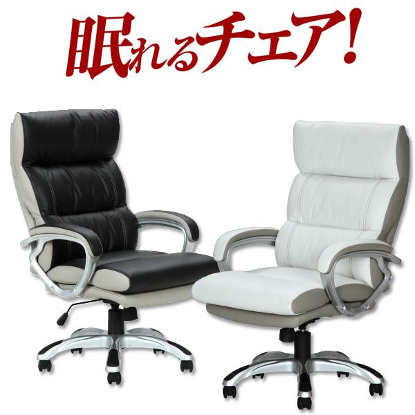 ◎【送料無料】【一年保証】 チェア オフィスチェア パソコンチェア デスクチェア ロッキングチェア チェアー 椅子 オフィスチェアー いす イス ふっかふかオフィスチェア 【MARINO マリーノ】