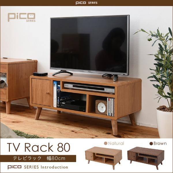 【送料無料】Pico series TV Rack W800