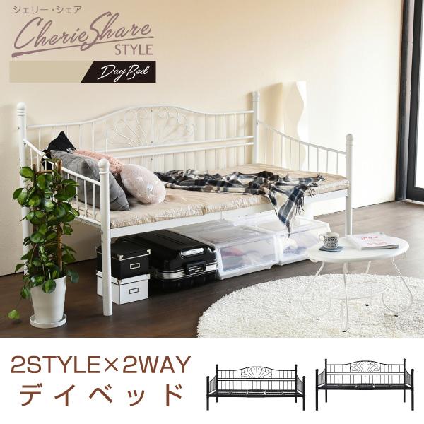【送料無料】アイアン デイベッド シングル 2style×2way ソファ ベッド 高さ調節 床下収納