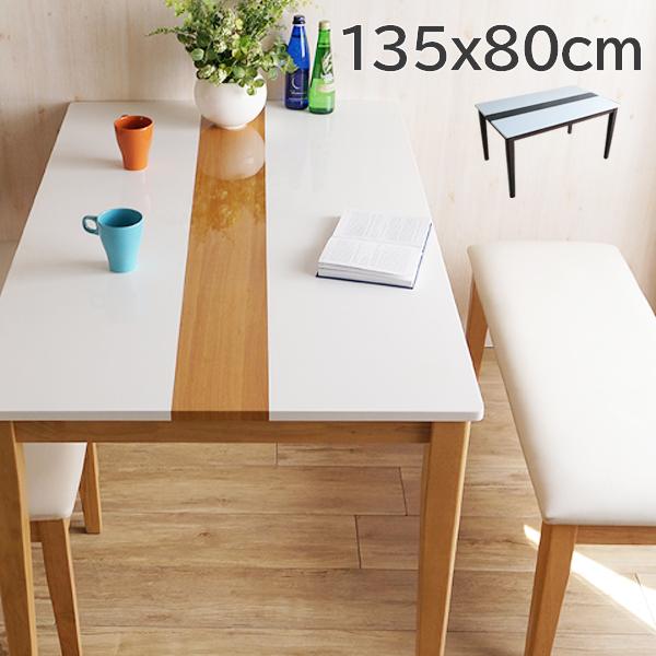 ◎【送料無料】ダイニング ダイニングテーブル リビングダイニング テーブル単品 北欧テイスト ホワイト鏡面【MilkyWay ダイニングテーブル】