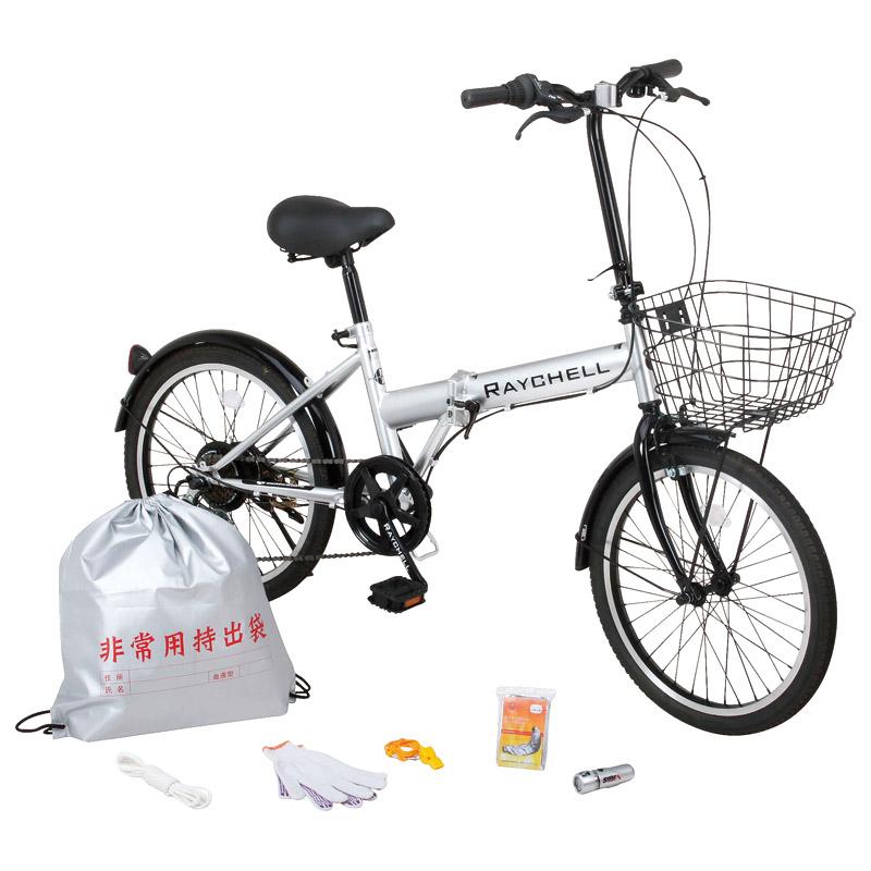 折りたたみ式ノーパンク自転車(防災セット付)<防災セット・防災グッズ>