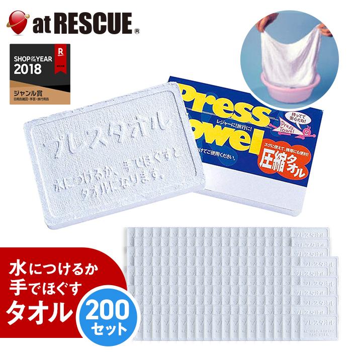 【200枚入/ケース】圧縮タオル Press Towel 【納期30~60日】プレスタオル 防災グッズ・防災セット トランプ型タオル 手拭き