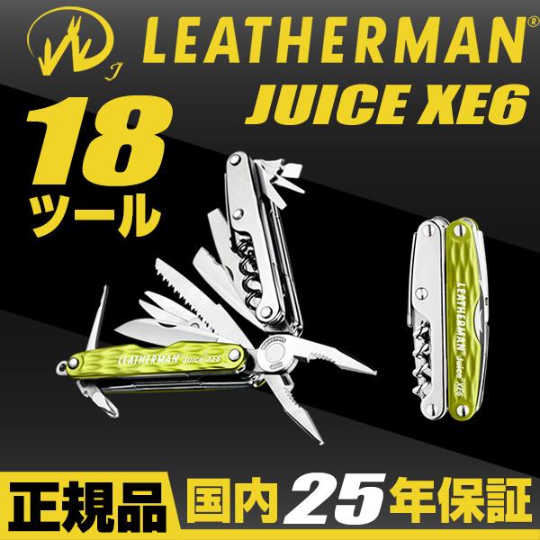 【国内正規25年保証 LTJマーク付】LEATHERMAN JUICE XE6 グリーン/グレー【autumn_D1810】