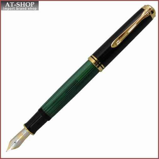 Pelikan ペリカン 万年筆 スーベレーン M1000 グリーン縞 ペン先 EF:極細  お祝いギフト プレゼント 海外ブランド高級筆記具
