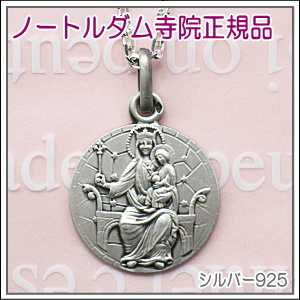 At spica rakuten global market pendant top charm coin with it is the ocycrius japonicus of the direct import from france notre dame de paris temple aloadofball Choice Image