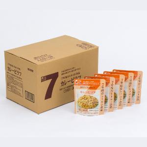 【クーポン獲得】【当店は4980円以上で送料無料】7年保存レトルト食品50袋セットカレーピラフ 3個セット