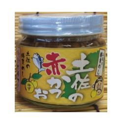 【クーポン獲得】【プレゼント付】土佐の赤かつお ゆず味 120g 12個セット