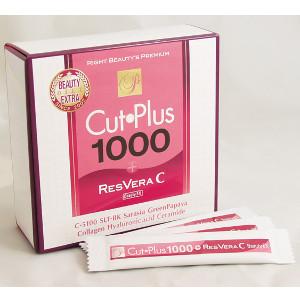 【クーポン獲得】【4980円以上送料無料】カットプラス1000 レスベラC 30包(2.2g×30袋) 3個セット