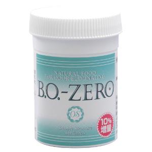 【クーポン獲得】BO ZERO(ビーオーゼロ) 3個セット