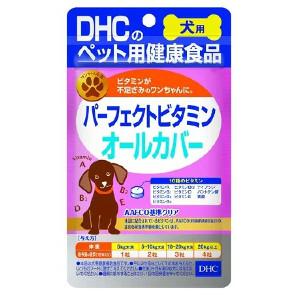 2個セット 人気急上昇 DHCのペット用健康食品 パーフェクトビタミンオールカバー15g ◆高品質 犬用
