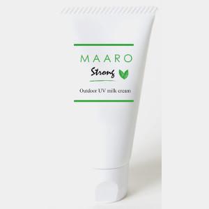 【当店は4980円以上で送料無料】MAARO アロマミルククリーム 3個セット