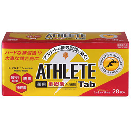 【例外ポイント2倍】【当店は4980円以上で送料無料】薬用 ATHLETE Tab 1錠×28パック 3個セット