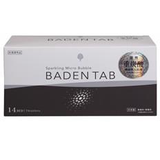 【例外ポイント2倍】【当店は4980円以上で送料無料】薬用 BADEN TAB 5錠×14パック 3個セット