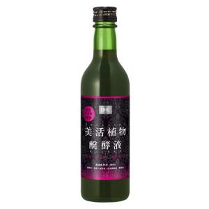DHC美活植物醗酵液360ml 5個セット