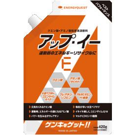 【当店は4980円以上で送料無料】アップイー(大袋420g) 5個セット