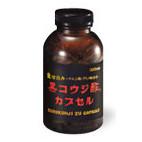 【当店は4980円以上で送料無料】サンヘルス 黒コウジ酢カプセル 300カプセル 10個セット
