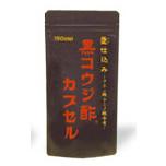 【当店は4980円以上で送料無料】サンヘルス 黒コウジ酢カプセル 150カプセル 10個セット