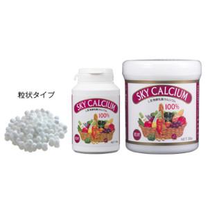 【当店は4980円以上で送料無料】スカイカルシウム粒状 115g 10個セット