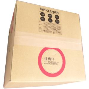 【クーポン獲得】【当店は4980円以上で送料無料】ピーピークリーナー 20リットル 詰替えボックス 2個セット