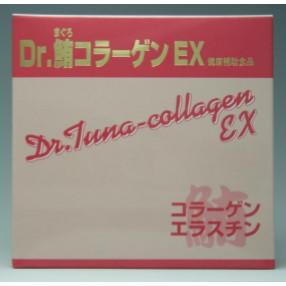 10個セット 【当店は4980円以上で送料無料】Dr.鮪コラーゲン EX