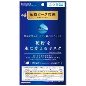 【当店は4980円以上で送料無料】花粉を水に変えるマスク 花粉ピーク用 ふつうサイズ+6 10個セット