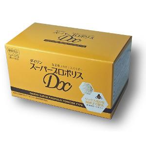 ダイリンスーパープロポリスDX 3個セット
