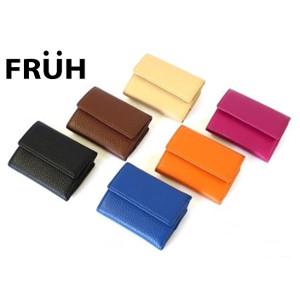FRUH(フリュー) イタリアンレザー3つ折り財布 ブラウン 3個セット