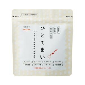 【クーポン獲得】【当店は4980円以上で送料無料】ひとてまい 3個セット