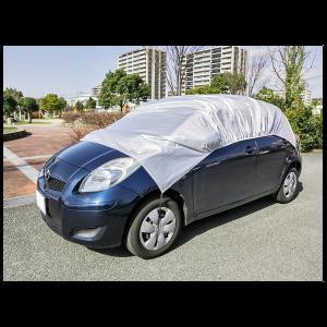 【クーポン獲得】【当店は4980円以上で送料無料】収納できる簡単車用カバー 3個セット
