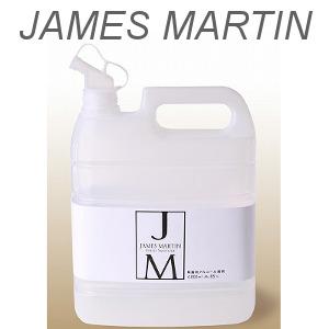 2021年2月 月間優良ショップ プレゼント付 ジェームズマーティン 4L ●スーパーSALE● セール期間限定 MARTIN 信用 4リットル 食品添加物のみで安心安全 JAMES 詰め替え用