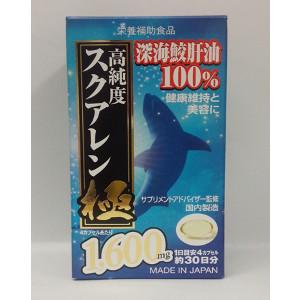 【クーポン獲得】【当店は4980円以上で送料無料】高純度スクアレン極 3個セット